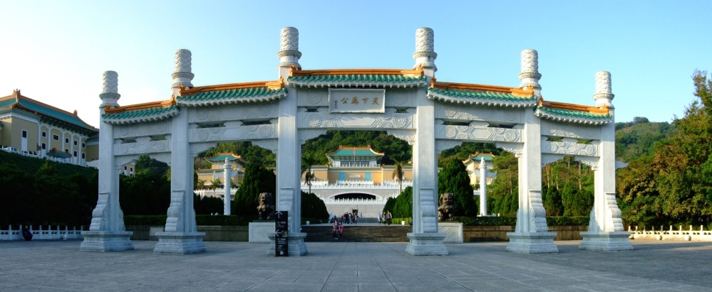 National_Palace_Museum_Taipei