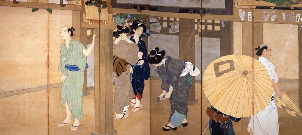 Yūdachi_by_Ikeda_Terukata